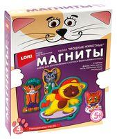 """Фигурки на магнитах """"Счастливые коты"""""""