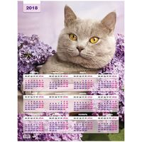 """Календарь настенный листовой """"Кот в цветах"""" (А2; 2018)"""