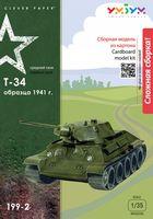"""Сборная модель из картона """"Танк Т-34 образца 1941 года"""" (масштаб: 1/35)"""