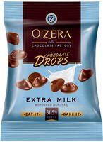 """Дропсы шоколадные """"O'Zera. Milk drops"""" (70 г)"""