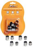 Колпачки на шинный вентиль с защитными манжетами (4 шт.; арт. AVC-04)