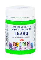 """Краска акриловая по ткани """"Decola. Neon"""" (зеленая; 50 мл)"""