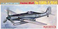 "Перехватчик ""Focke-Wulf Ta152C-1/R14"" (масштаб: 1/48)"