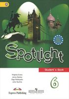 Spotlight 6. Student`s Book