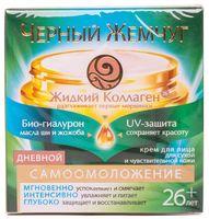 """Дневной крем для лица """"Программа от 26 лет"""" для сухой и чувствительной кожи (50 мл)"""