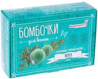 """Набор для изготовления бомбочек для ванн """"Мята"""""""