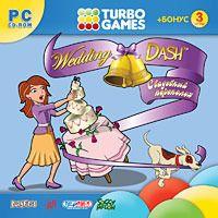 Turbo Games: Свадебный переполох