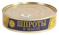 """Шпроты """"Невод"""" (160 г)"""