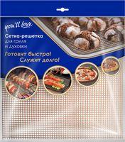 Сетка-решетка для гриля и духовки (300x300 мм)
