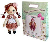 """Подарочный набор для шитья из ткани """"Кукла. Тата"""""""