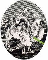 """Гравюра """"Верблюд"""" (арт. 8501Y)"""