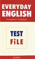 Everyday English. Test File