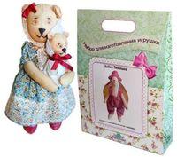 """Подарочный набор для шитья из ткани """"Кукла. Мишка Мама"""""""