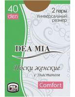 """Носки женские полиамидные """"Dea Mia. Comfort 40"""" (2 пары)"""