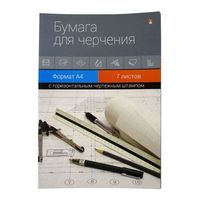 Папка для черчения (А4; 7 листов; горизонтальный штамп)