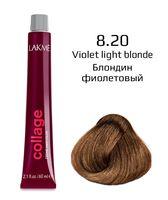 """Крем-краска для волос """"Collage Creme Hair Color"""" (тон: 8/20, блондин фиолетовый)"""