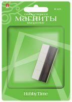Набор магнитов декоративных (8 шт.; арт. 2-492)