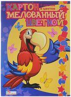 """Набор картона цветного двухстороннего """"Попугай"""" (А4; 8 цветов)"""