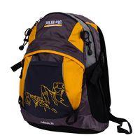 Рюкзак П1563 (21 л; чёрно-жёлтый)