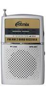 Радиоприемник Ritmix RPR-2061 (cеребристый)
