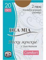"""Носки женские полиамидные """"Dea Mia. Comfort 20"""" (2 пары)"""