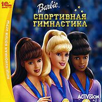 Barbie: ���������� ����������