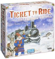 Ticket to Ride. Северные страны