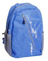 Рюкзак (синий; арт. 9с1414к45)