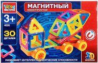 """Конструктор магнитный """"Грузовик"""" (30 деталей; арт. XB-4026-R)"""