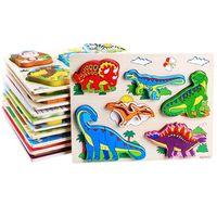 "Рамка-вкладыш ""Динозавры"" (арт. XQ1412)"
