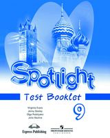 Spotlight 9. Test Booklet