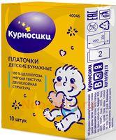 """Бумажные носовые платочки """"Детские"""" (10 шт.)"""
