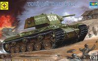 "Танк ""КВ-1"" (масштаб: 1/35)"