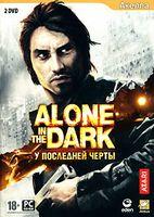 Alone in the Dark: У последней черты (DVD-BOX)