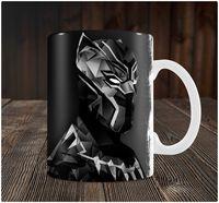 """Кружка """"Superheroes: Black Panther"""" (art. 1)"""