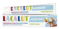 """Зубная паста детская """"Junior. Тропикана"""" (75 мл)"""