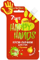 "Крем-парфюм для рук ""Happy Hands. Персик"" (25 г)"