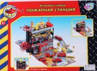 """Игровой набор """"Пожарная станция"""" (арт. Г33900)"""
