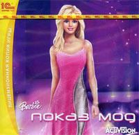 Barbie: ����� ���