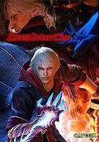 Цифровой ключ Devil May Cry 4