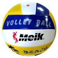 Мяч волейбольный (арт. KR-7913)
