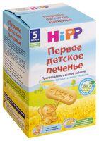 """Печенье растворимое детское """"HiPP. Первое детское печенье"""" (150 г)"""