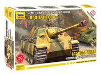 """Немецкий истребитель танков """"Ягдпантера"""" (масштаб: 1/72)"""