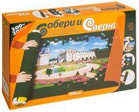 Коврик для сборки пазлов Step Puzzle (300 - 2000 элементов)
