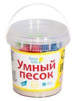"""Набор для лепки из песка """"Умный песок"""" (0,15 кг)"""