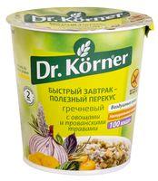"""Каша быстрого приготовления гречневая """"Dr. Korner. С овощами и прованскими травами"""" (40 г)"""