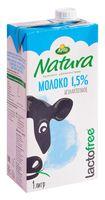"""Молоко коровье """"Arla Natura. Безлактозное"""" (1 л)"""