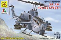 "Ударный вертолет AH-1W ""Супер Кобра"" (масштаб: 1/72)"