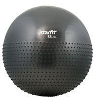 Мяч гимнастический полумассажный GB-201 (55 см; серый)