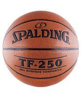 Мяч баскетбольный Spalding TF-250 №5
